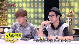 娛樂百分百2015.08.21(五) ShowStar偶像的誕生