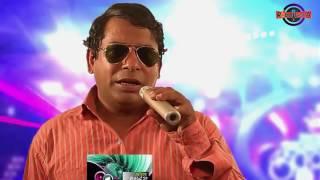 New Bangla Funny Video | বস এর গান না শুনলে মিস |  Mosharraf Karim Funny Song |  Bangla Funny Scene