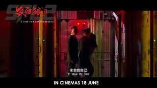 SPL2 - Teaser Trailer (In Cinemas 18 June 2015)