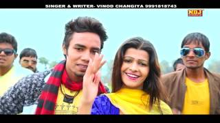 Latest Haryanvi Song # Chhori Anar Ka Dana # New Songs 2016 Haryanvi # DJ Dhamaka # NDJ Music