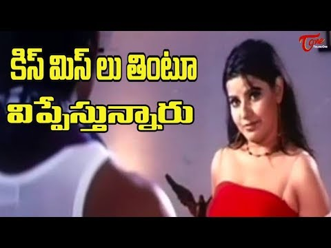 Xxx Mp4 Pandu Movie Comedy Scenes NavvulaTV 3gp Sex