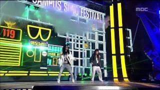 UV - Itaewon Freedom, UV - 이태원 프리덤, MBC College Musicians Festival 20111124
