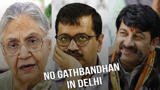 Lok Sabha Elections: No Cong-AAP gathbandhan in Delhi; is it advantage BJP?
