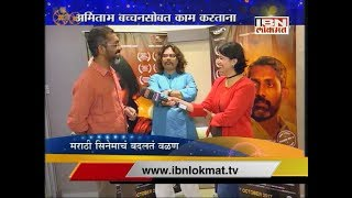 Show Time with Nagraj Manjule | Gajendra Ahire |for Promotion | of Film