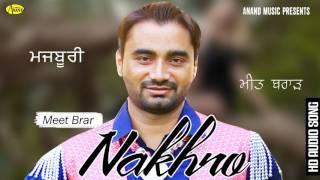 Meet Brar ll Nakhro  ll Anand Music II New Punjabi Song 2016