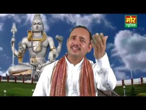 Tu Hi Barmha Tu Hi Vishnu || Nardev || Haryanvi Shiv Bhajan || Mor Haryanvi