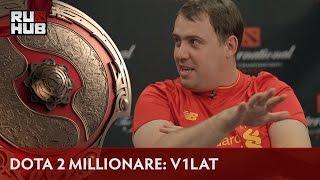 Dota 2 Millionaire, s2e11: V1lat [eng sub]