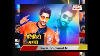 Celebrity Talk Time with Aakash Thosar
