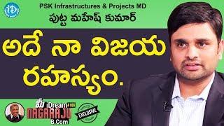 PSK Infrastructures & Projects MD Putta Mahesh Kumar Full Interview || మీ iDream Nagaraju B.Com #166