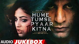Full Album : HUME TUMSE PYAAR KITNA | Karanvir Bohra | Priya Banerjee | Audio Jukebox