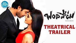 Bandipotu Movie Theatrical Trailer   Allari Naresh   Sampoornesh Babu   Sapthagiri   Eesha