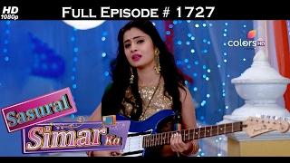 Sasural Simar Ka - 1st February 2017 - ससुराल सिमर का - Full Episode (HD)