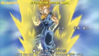Dragon Ball Kai 2014 - Buu Saga Opening [HD]