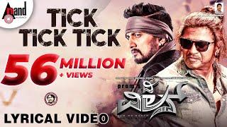 Tick Tick Tick New Lyrical Video 2018 | The Villain | ShivarajKumar | Sudeepa | Prem | Arjun Janya