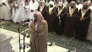 HD | Night 29 Makkah Taraweeh 2013 Sheikh Juhany
