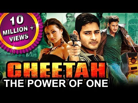 Xxx Mp4 Cheetah The Power Of One Athadu Telugu Hindi Dubbed Full Movie Mahesh Babu Trisha Krishnan 3gp Sex