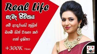 Me Adarayai Teledrama | Ishitha Balha | Divyanka Tripathi Lifestyle