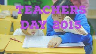 Teachers day 2015 in lower tcv