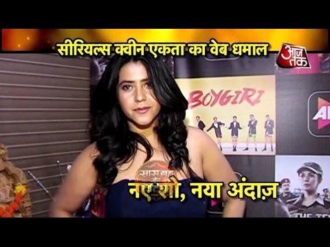 Ekta Kapoor Interview for ALT Balaji Webseries