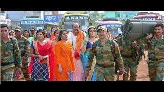 "BORDER | Superhit Full HD Bhojpuri Movie | Dinesh Lal Yadav ""Nirahua"" | Aamrapali Dubey"