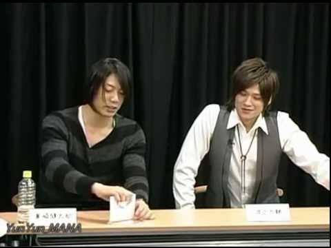 Daisuke & Kentaro