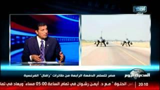 مصر تتسلم الدفعة الرابعة من طائرات رافال الفرنسية