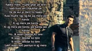 Jee Karda Official Full  Song With Lyrics | Badlapur | Varun Dhawan, Yami Gautam
