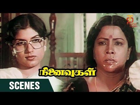 Ninaivugal Tamil Movie Scenes   Sripriya helping Manorama   Karthik   Sripriya   Thamizh Padam