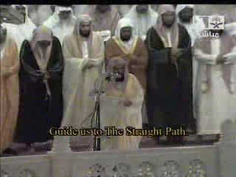 Makkah Taraweeh Night 1 Sheikh Sudais