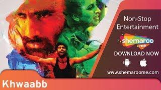 Story Of Athletes KHWABB [2014] Navdip Singh | Simer Motiani | Bollywood Full Movie