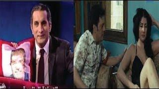 الحقيقه وراء خدش باسم يوسف لحياء غاده عبد الرازق ووقف البرنامج - أحمد انور