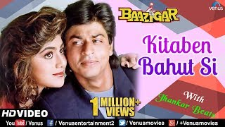 Kitaben Bahut Si - JHANKAR BEATS | HD VIDEO | Baazigar | Shah Rukh Khan | 90