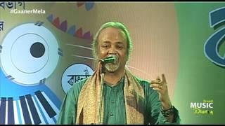 Pocha Kaka   পচা কাকা   Bhoomi   Soumitra Ray
