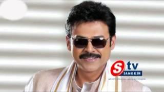 Venkatesh RADHA movie trailer