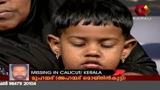 Pravasalokam - 20.02.2014 (Full Episode)