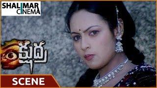 Kshudra Movie || jeevi Planned To Get Priyanka To His Home || Priyanka, Ramya || Shalimar Cinema