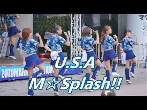 Xxx Mp4 180716 M☆Splash 「U S A」 サマーユニ ZOZOマリン 3gp Sex