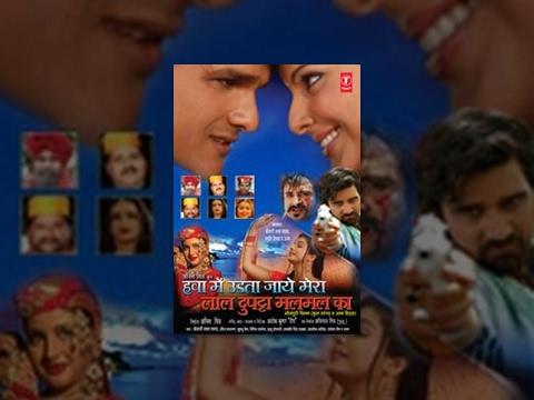 Xxx Mp4 Hawa Mein Udta Jaye Mera Lal Dupatta Malmal Ka Bhojpuri Movie 3gp Sex