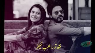 آهنگ هندی عاشقانه  ترجمه  فارسی دری