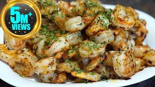 Garlic Shrimp Recipe | How To Make Shrimp Tasty & Delicious in 5 Minutes