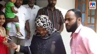 ഹാദിയക്കേസ് അവസാനിപ്പിക്കാന് ദേശീയ അന്വേഷണ ഏജന്സി തീരുമാനിച്ചു | Hadiya Case
