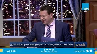 سمير عثمان: الفيديو سيقضي على متعة التحكيم، وأبو المعاطي: الجمهور سيطلب مشاهدة الفيديو