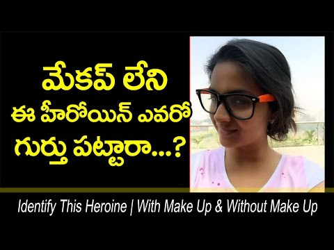 Nenu Local Heroine Keerthi Suresh With Make Up & WithOut Make Up | Top Telugu Media