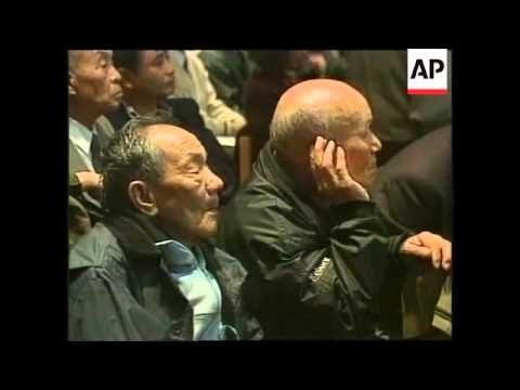 JAPAN: OSAKA: NANKING MASSACRE PROTESTS