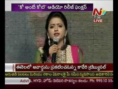 Ko Ante Koti Audio Release Function @ Hyderabad - 01