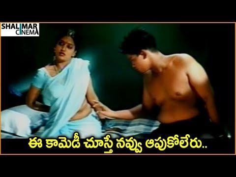 Xxx Mp4 Bhuvaneswari Nakul Fabulous Comedy Scene Hilarious Comedy Scenes Shalimarcinema 3gp Sex