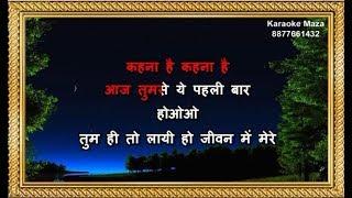 Kehna Hai Kehana Hai - Karaoke - Padosan - Kishore Kumar