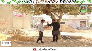 CASH DELIVERY  PRANK  By Nadir Ali In  P4 PAKAO  2018 uploaded on 16-03-2018 524528 views