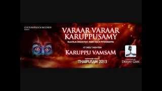 Vaarar Vaarar Karuppusamy - Raja Raja Cholan feat Rabbit Mac, Psychomantra