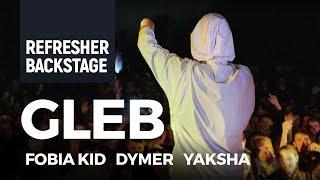 Backstage: GLEB (Fobia Kid, Dymer, Yaksha)